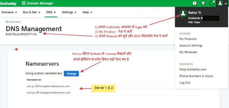 How to setup Godaddy Domain and Hosting NDS - In Hindi